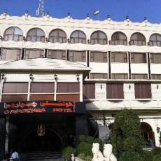 Chwar-Chra-Hotel.jpg