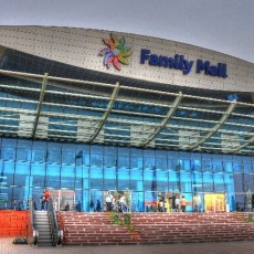 Famili-Mall-Erbil-1.jpg