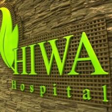 hiwa.hospital.jpg