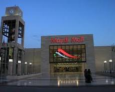majidi-mall.jpg