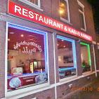 nawroz-restaurant-denhaag.jpg
